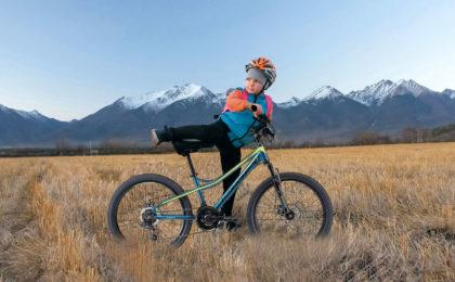 Mountainbike als Weihnachtsgeschenk für Kinder